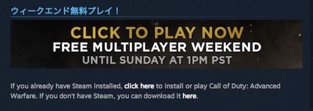 無料プレイ