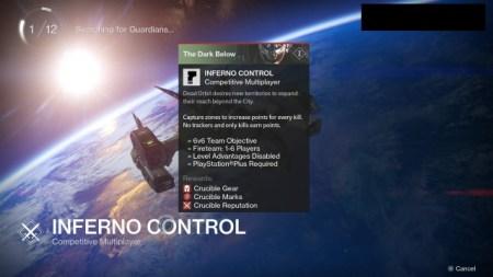 『Destiny(デスティニー)』シブルにガチモード「インフェルノ」3月4日に追加予定