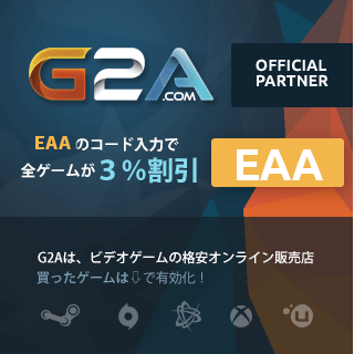 G2A EAA Official Partner