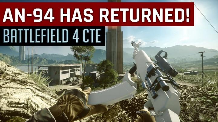 BF4:新DLC武器5種が選ばれた理由と、あの人気武器が選ばれなかった理由
