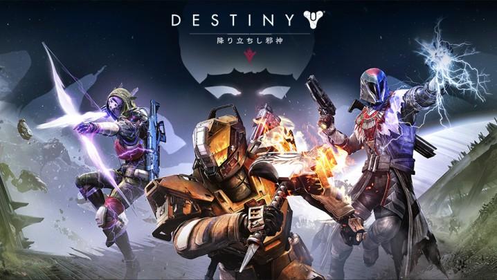 Destiny:大型コンテンツ「降り立ちし邪神」の日本語版プレビュー映像公開