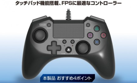 ps4_fps_plus