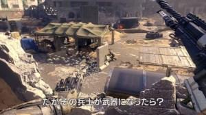bo3-japan