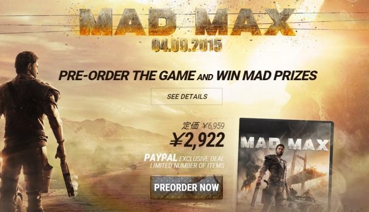 G2A:週末「ウィークリセール」開催、『MADMAX』2,922円など