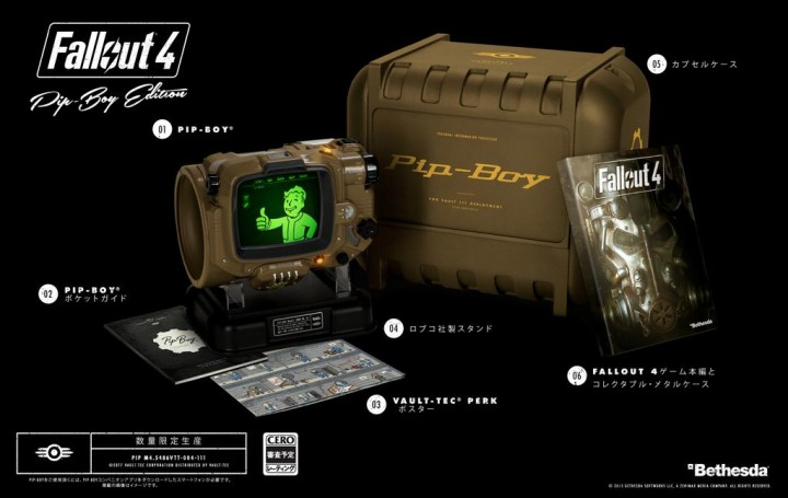 日本語版『Fallout 4』、国内Amazonで予約受付開始
