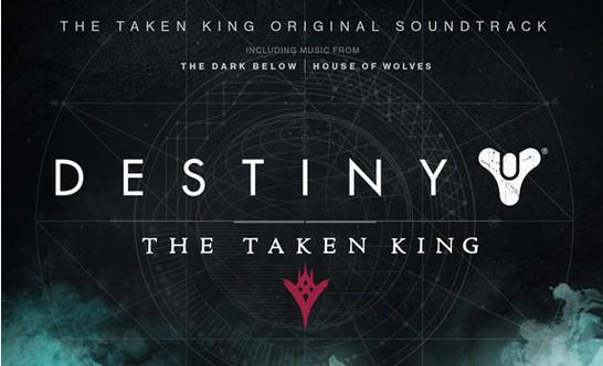 Destiny:公式サウンドトラック第2弾「The Taken King」、9/15リリース