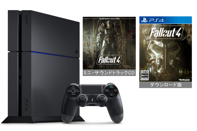Amazon限定の『Fallout 4』同梱PlayStation 4発表、予約受付開始発