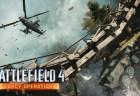 『Battlefield 4(バトルフィールド 4)』ドラゴンバレー