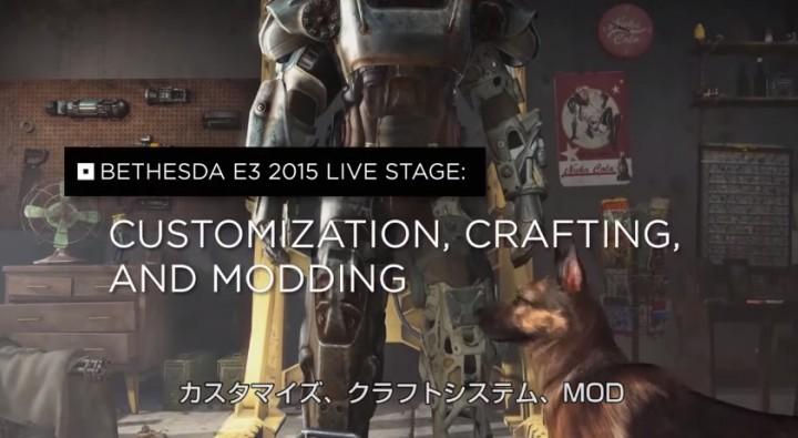 『Fallout 4』の魅力を網羅した、3本の公式解説映像(日本語)