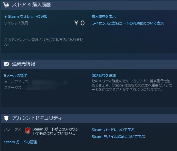 Steam-mi