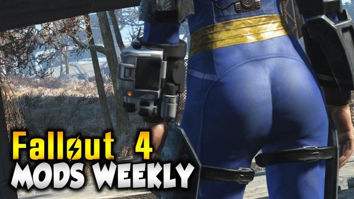 Fallout 4:DLCおよび公式MOD新情報、間もなく発表へ(PS4/X1)