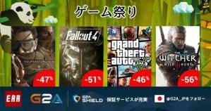 G2A:新ゲーム祭り開催、『R6S』58%OFFや『BO3』53%OFFなど