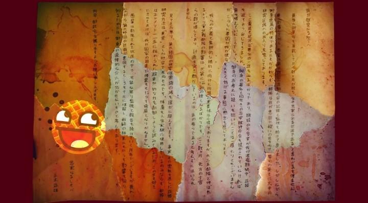Black Ops 3 タケオ・マサキの手紙の完成図