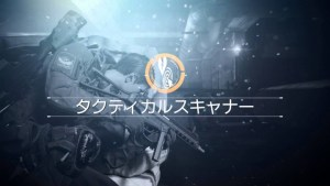 ディビジョン:スキルタイプ3種の解説トレーラー登場、12のスキルと36のMODを用意(日本語吹き替え)