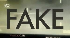 国営放送が「スナイパーがISIS兵士を連続狙撃する動画」放映 → 実はあのFPSゲーム動画だと判明