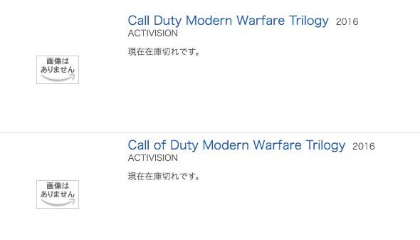 cod-mw-trilogy20