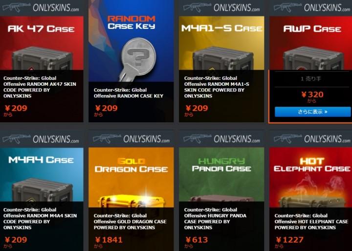 CS GO Asian Sale   G2A.COM  世界最大級のデジタルマーケットプレイス