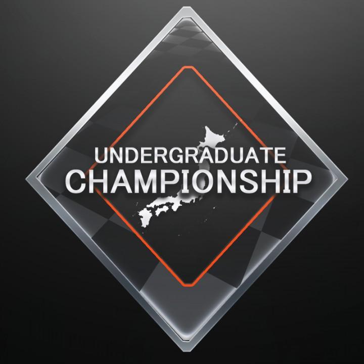 CoD Undergraduate Championship