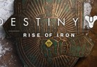 ディスティニー 鉄の章