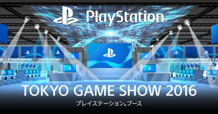TGS2016:PlayStationブースの出展ゲームリスト発表、『CoD:IW』やVR『バイオ7』も試遊可能