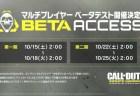 CoD:IW:パッケージの画像がリーク、レガシーエディションの容量は130 GB、製作にHigh Moon Studiosが参加