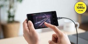 PS4などのプレイ映像をAndroidへ直接録画する「400-MEDI018」発売