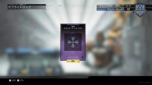 CoD:IW: 6日目のログインボーナスは雪の結晶を模したレジェンドレティクル「Iced」