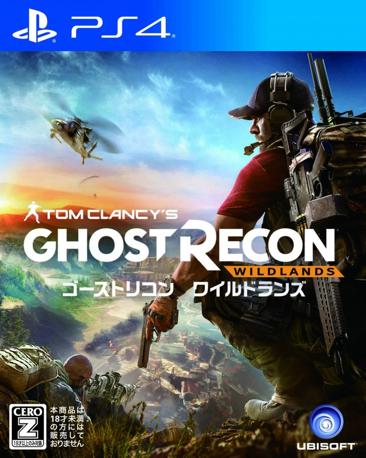 PS4_Cover