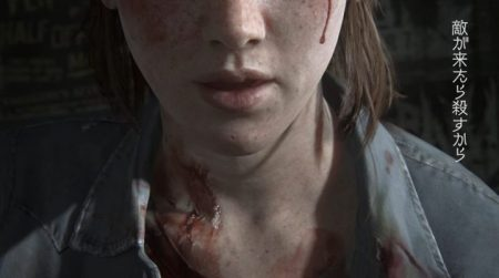 世界的名作の続編『The Last of Us Part II(ラスト・オブ・アス パート II)』、日本向けトレーラー公開