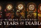 オーバーウォッチ:『ディアブロ』誕生20周年を記念したスプレーやプレイヤーアイコン追加