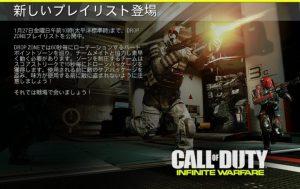 IW-dropzone