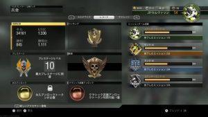CODIW 戦闘記録