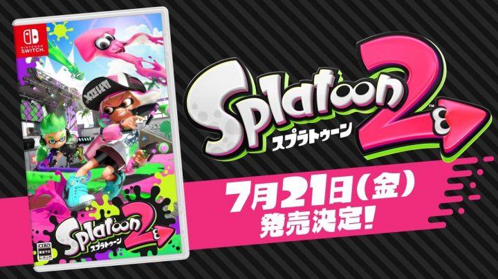 スプラトゥーン2:発売日は7月21日、新モード「サーモンラン」の情報も