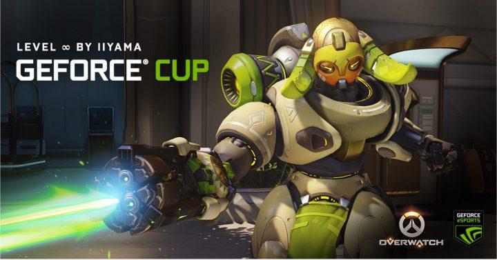 オーバーウォッチ: 賞金総額60万円、NVIDIA JAPAN主催「GeForce CUP」の詳細