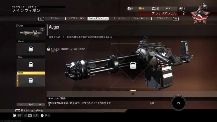 CoD:IW Auger