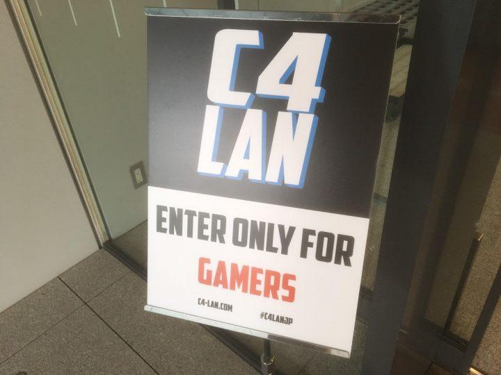 C4LAN2017