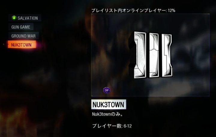 CoD:BO3: Nuk3town 24/7
