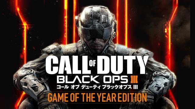 CoD:BO3:本編とシーズンパス同梱の「ゲーム オブ ザ イヤー エディション」と全部入りの「ゾンビクロニクル同梱版」が6月29日発売(PS4)
