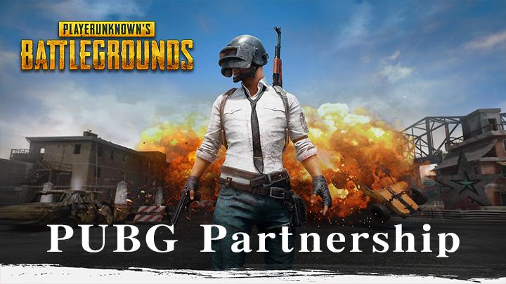 PUBG-PUBG-Partnership