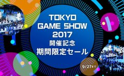 PS Store:最大80%OFFの「TOKYO GAME SHOW 2017セール」開始、『タイタンフォール 2』1,512円や『BFバンドル』1,176円など