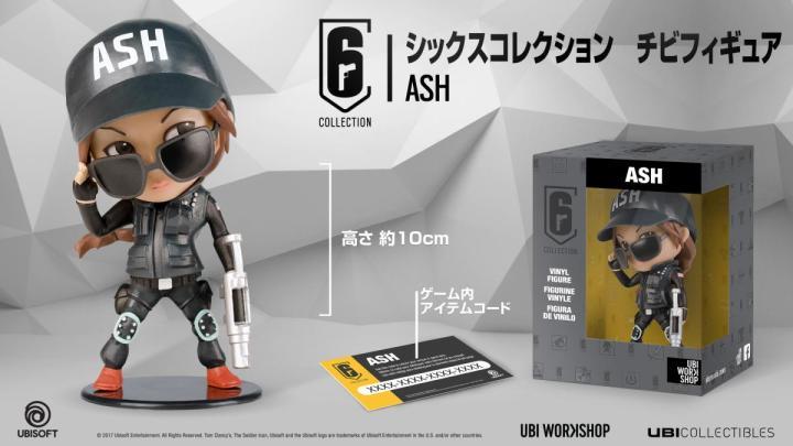 レインボーシックス シージ チビフィギュア ASH