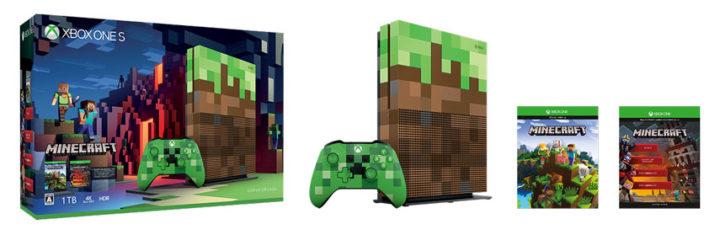 『Minecraft』デザインのXbox One Sとコントローラーが予約受付開始、10月5日発売