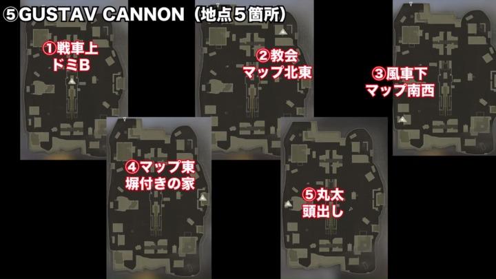 【CoD_WW2】ハードポイント 全マップポイント ローテーション順 早見動画 screenshot