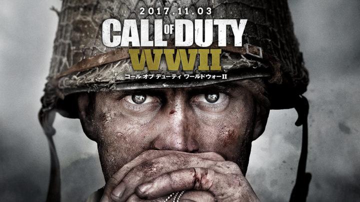 CoD:WWII:UKヒットチャートで『CoD:BO3』以来の最長6週連続1位を記録