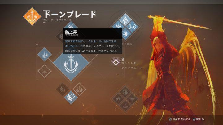 Destiny 2: 今後も役立つ?ウォーロック1人でカルス戦の各台座にリフトを設置する方法発見