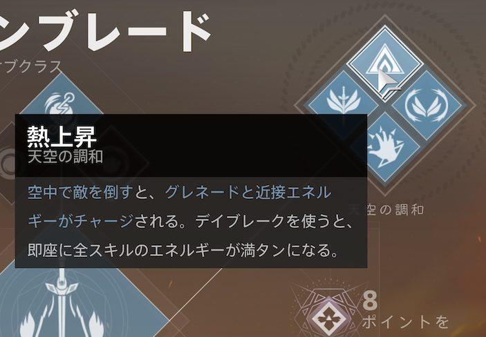 Destiny 2: ウォーロック1人でカルス戦の各台座にリフトを設置する戦術が発見、将来のコンテンツでも役立つ可能性あり