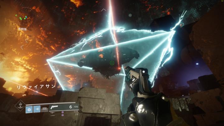 Destiny 2 全てを食らう船 レイド・ゾーン Raid Lair