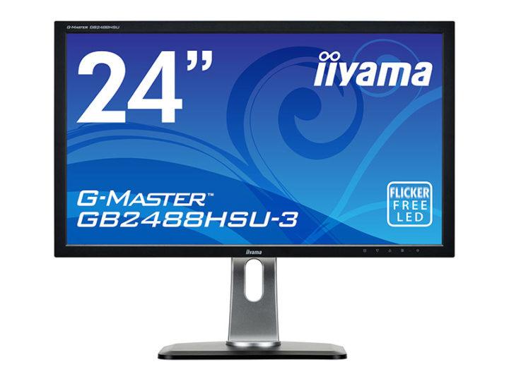 iiyama G-MASTER GB2488HSU-3 PUGB DNG CUP