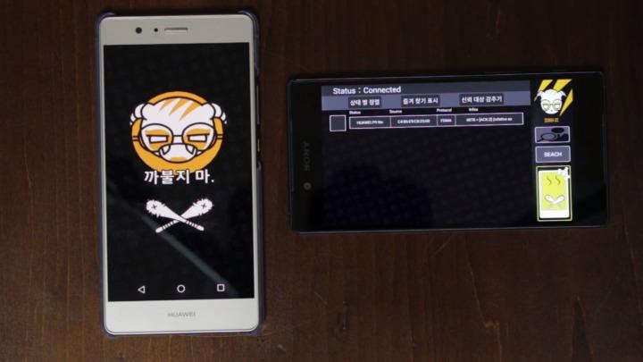 レインボーシックス シージ: Dokkaebiのハッキングアプリをリアルで作る猛者が登場