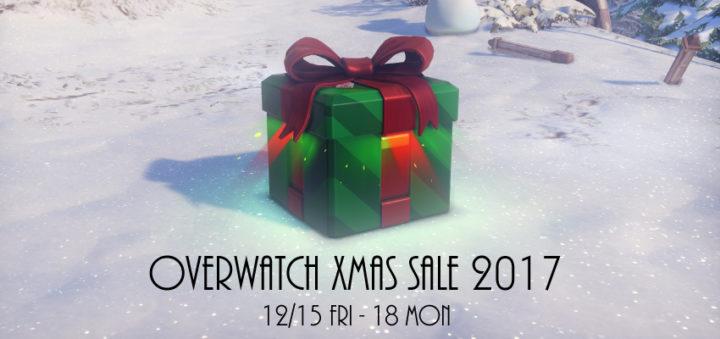 オーバーウォッチ: 公式グッズショップがクリスマスキャンペーン開催、グッズ購入者全員にキャラ缶バッチプレゼント